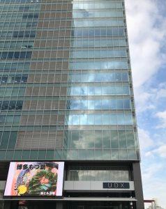 udx building
